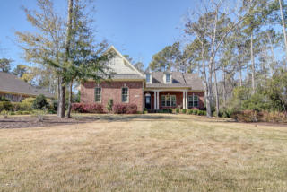 808 Howes Point Place, Wilmington NC