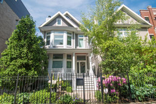 2614 North Mildred Avenue, Chicago IL