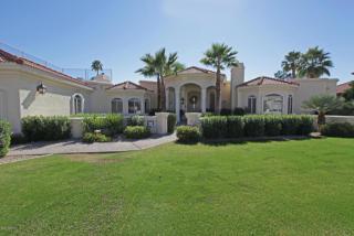 8197 East Sunnyside Drive, Scottsdale AZ