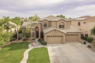 1065 East Oakland Court, Gilbert AZ