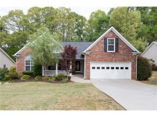 5775 Little Mill Parkway, Buford GA