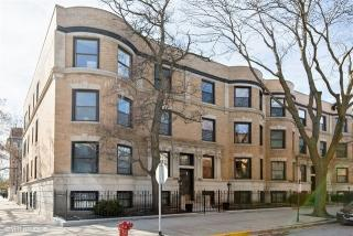 2002 North Howe Street #3N, Chicago IL