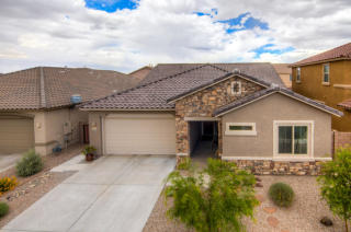 6392 West Smoky Falls Way, Tucson AZ