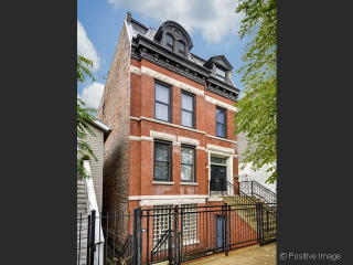 1936 S Racine Ave, Chicago, IL