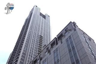 55 E Erie Street #1505, Chicago IL