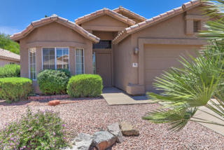 2301 East Ross Avenue, Phoenix AZ