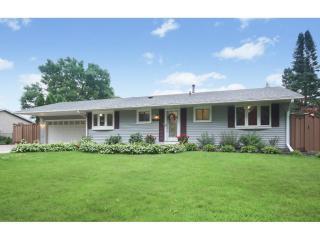 7811 Ivystone Avenue S, Cottage Grove MN