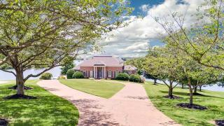 487 Lakeshore Drive, Lexington TN
