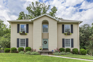 10929 Twin Harbour Drive, Knoxville TN