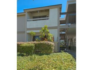 2839 South Fairview Street #A, Santa Ana CA