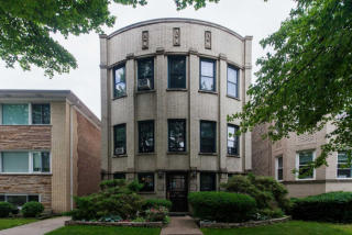5829 North Spaulding Avenue, Chicago IL