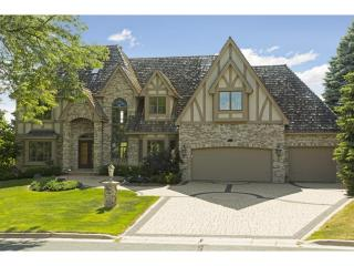 833 Park Place Drive, Mendota Heights MN
