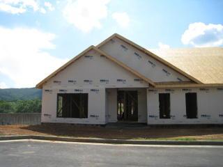 337 Ivey Gate Place #1, Dalton GA
