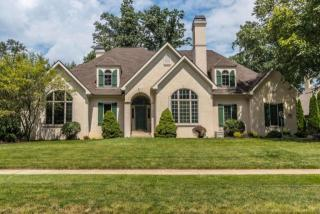 8405 Button Bush Ln, Westerville, OH
