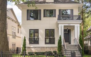 5310 Dorsett Pl NW, Washington, DC