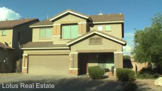 39649 N Carolina Ave, San Tan Valley, AZ