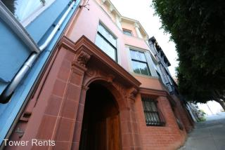 2712 Webster St #A, San Francisco, CA
