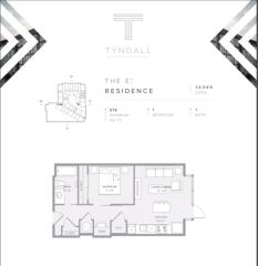 E1 Plan in Tyndall at Robertson Hill, Austin, TX