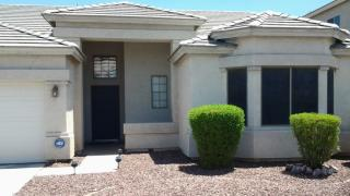 13105 N 129th Dr, El Mirage, AZ