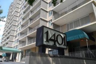 1401 Pennsylvania Ave 205 Wilmington De