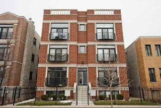 1823 North Fairfield Avenue #1N, Chicago IL