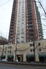 1529 South State Street #16A, Chicago IL