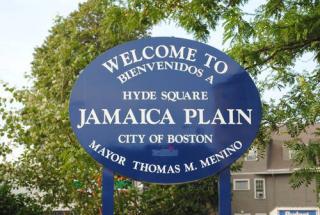 346 Centre Street #2, Jamaica Plain MA
