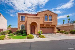 5018 E Wallace Ave, Scottsdale, AZ 85254