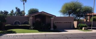 7417 E Desert Cove Ave, Scottsdale, AZ 85260