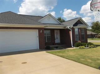 7 Blueberry Road, Searcy AR