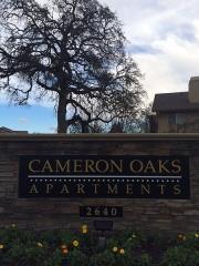 2640 Cambridge Rd, Cameron Park, CA 95682