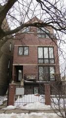 958 North Wolcott Avenue #1, Chicago IL
