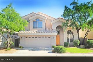 1409 E Sapium Way, Phoenix, AZ 85048