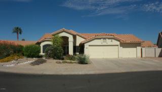 10844 W Cottonwood Ln, Avondale, AZ 85392