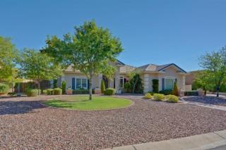 12667 South Honah Lee Court, Phoenix AZ