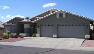 7664 West Betty Elyse Lane, Peoria AZ