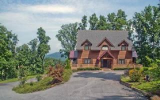 1590 Deer Valley Road, Warne NC