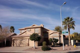 258 W El Freda Rd, Tempe, AZ 85284