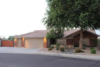 11216 E Ramona Ave, Mesa, AZ 85212