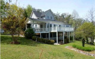 1795 Bassett Lane, Young Harris GA