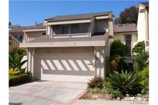 7 Ash Tree Lane #93, Irvine CA