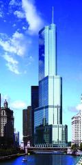 401 North Wabash Avenue #69D, Chicago IL