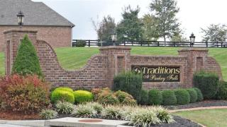 145 Gadwall Dr, Richmond, KY 40475