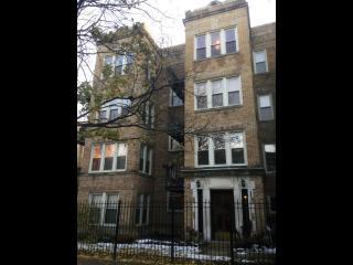 1637 W Pratt Blvd, Chicago, IL 60626