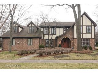 4109 Jody Court, Rolling Meadows IL