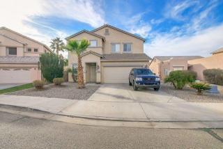1906 N 103rd Ln, Avondale, AZ 85392