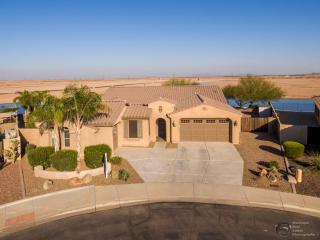 22105 North Diamond Drive, Maricopa AZ