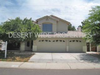 831 N Peppertree Dr, Gilbert, AZ 85234