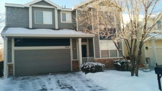 9686 Lansing Cir, Commerce City, CO 80022