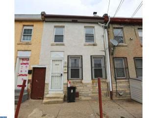 1917 E Oakdale Street, Philadelphia PA